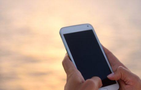 """טלפון נייד בהפלגות בחו""""ל"""